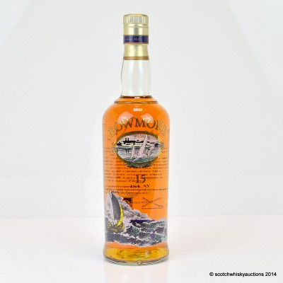 Bowmore 15 Year Old Mariner Screen Print Label