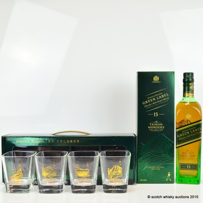 Johnnie Walker Green Label 15 Year Old Taiwan Wonders Collection & 4 Whisky Glasses Set