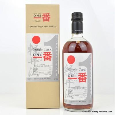 Karuizawa 1984 Cask #3692