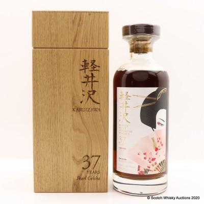 Karuizawa 37 Year Old Pearl Geisha Cask #4056