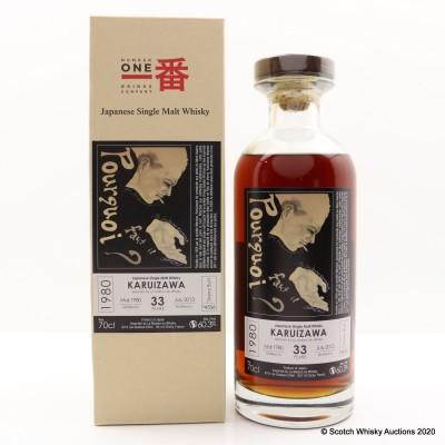 Karuizawa 1980 33 Year Old Single Cask #4556