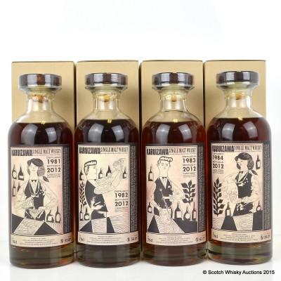 Karuizawa Cocktail Series 4 Bottle Set - 1981 #162, 1982 #8444, 1984 #7975 & 1983 #8597