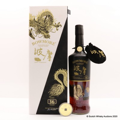 Bowmore 36 Year Old Dragon Edition