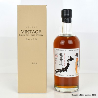 Karuizawa 1981 Cask #6256