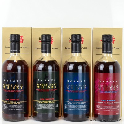 Karuizawa Cask Strength 1st Release - 4th Release Set
