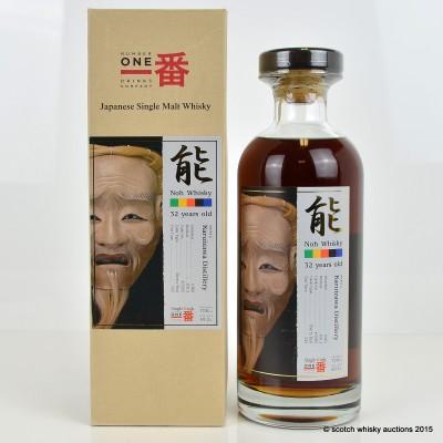 Karuizawa Noh 1980 32 Year Old Cask #3565