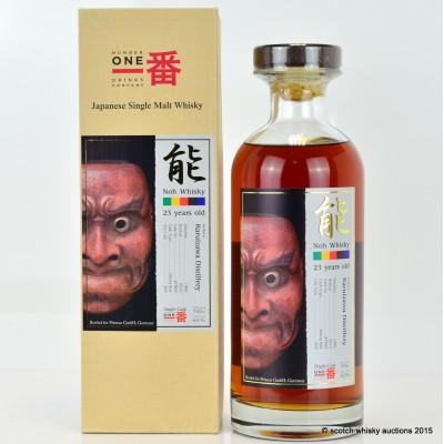 Karuizawa Noh 1989 23 Year Old Cask #7893