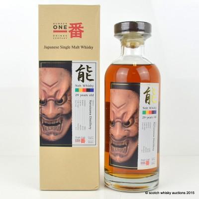 Karuizawa Noh 1982 29 Year Old Cask #8529