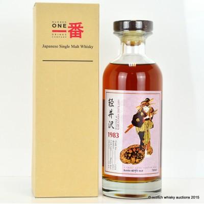 Karuizawa 1983 Cask #2233