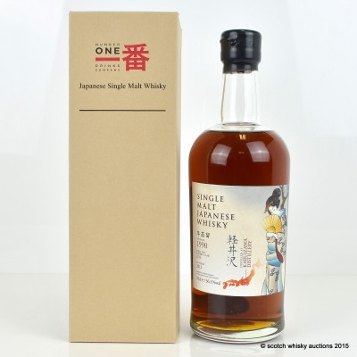 Karuizawa 1990 Cask #679