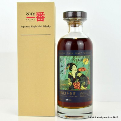 Karuizawa 1983 Vintage Cask #2656