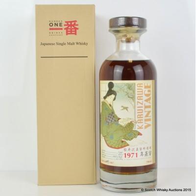 Karuizawa 1971 Vintage Cask #7267