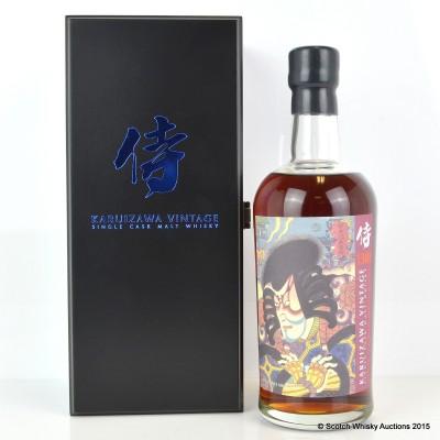 Karuizawa 30 Year Old Samurai Cask #4201