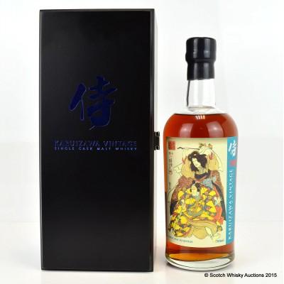Karuizawa 30 Year Old Samurai Cask #3622