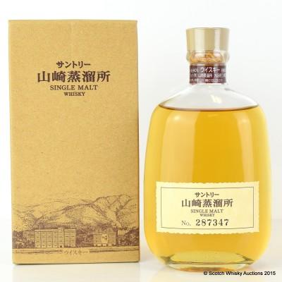 Yamazaki Distillery Only Bottling 30cl