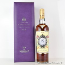 Macallan Diamond Jubilee