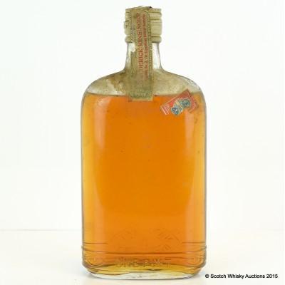 National Distillers 1914 Bourbon One Pint