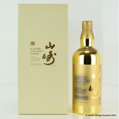 Yamazaki Gold Bottle 60th Anniversary Edition 76cl