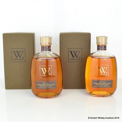 Yamazaki Whisky Shop No.9 2 x 30cl