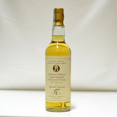 Macallan 17 Year Old Italian Export