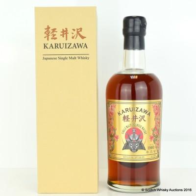 Karuizawa 1980 Vintage Golden Samurai