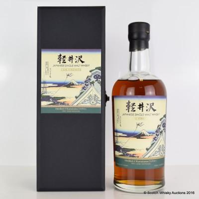 Karuizawa Cask Strength 1999-2000 Vintages Fugaku Sanjurokkei 2nd Release