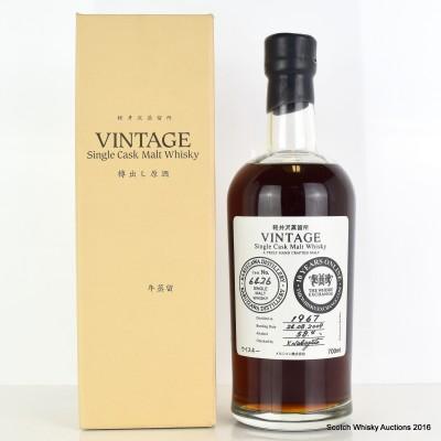 Karuizawa 1967 Vintage Cask #6426 The Whisky Exchange 10 Years Online