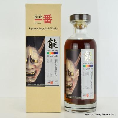 Karuizawa Noh 1971 41 Year Old Cask #1842