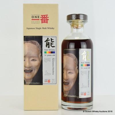 Karuizawa Noh 1981 31 Year Old Cask #4333