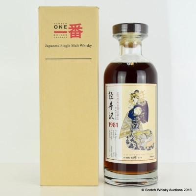 Karuizawa 1981 Geisha Label Cask #2042