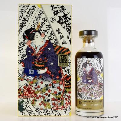 Karuizawa 1974 40 Year Old Vintage Cask #3626 - The Gold Geisha
