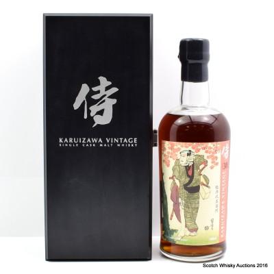 Karuizawa 30 Year Old Samurai Cask #7843
