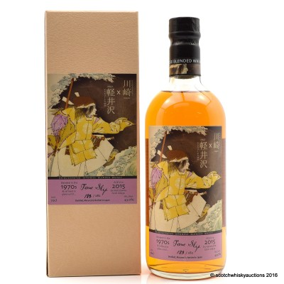 Karuizawa/Kawasaki 1970's Blend Ghost Series 7th Edition 'Time Slip'