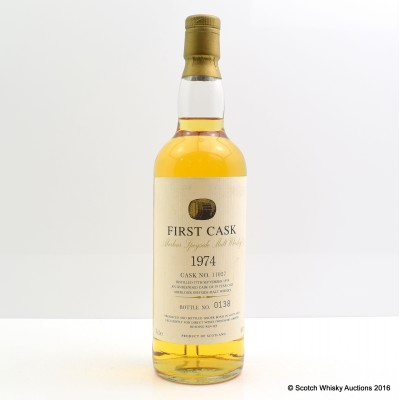 Aberlour 1974 19 Year Old First Cask