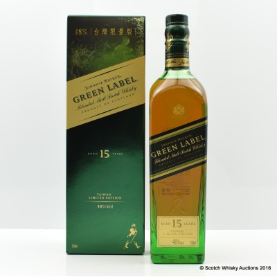 Johnnie Walker Green Label 15 Year Old Taiwan Edition