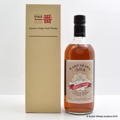Karuizawa Spirit Of Asama 55%