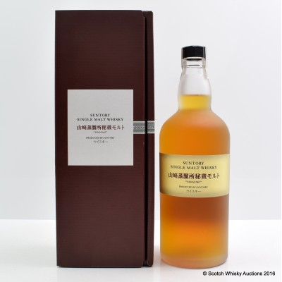 "Suntory Single Malt ""Yamazaki"" Limited Edition"