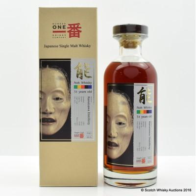 Karuizawa Noh 1981 31 Year Old Cask #348
