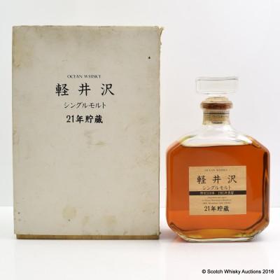 Karuizawa 1965 21 Year Old 72cl