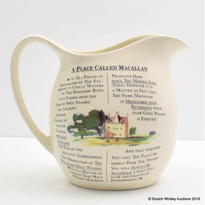 Macallan Large Water Jug
