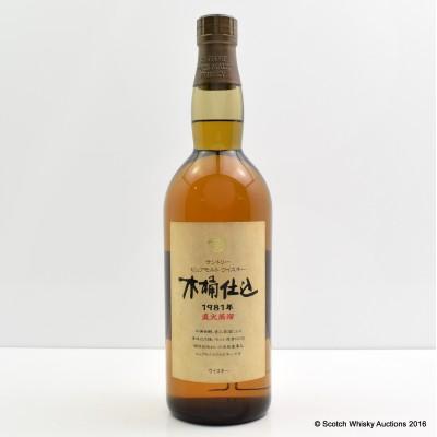 Hakushu Kioke Shiome 1981 Pure Malt 75cl