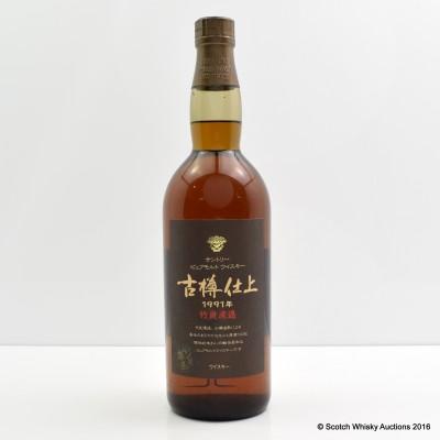 Hakushu 1991 Pure Malt 75cl