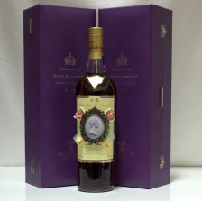 Macallan Diamond Jubilee With Old Box & New Box