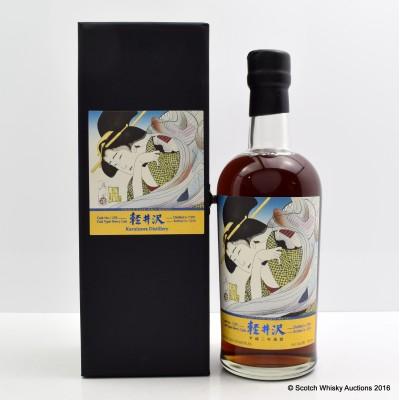 Karuizawa 1991 Geisha Cask #259