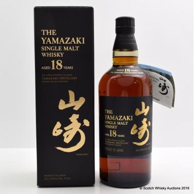 Yamazaki 18 Year Old 75cl