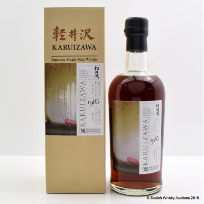 Karuizawa 1985 30 Year Old Cask #2364 La Maison du Whisky