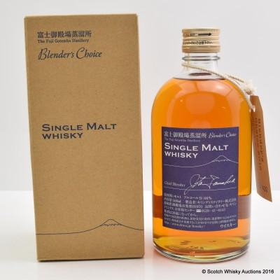 Fuji Gotemba Single Malt Blender's Choice 50cl