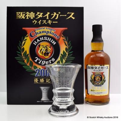 Karuizawa Hanshin Tigers Central League Champions 2003 With Glass