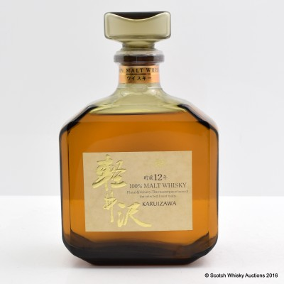 Karuizawa 12 Year Old 72cl