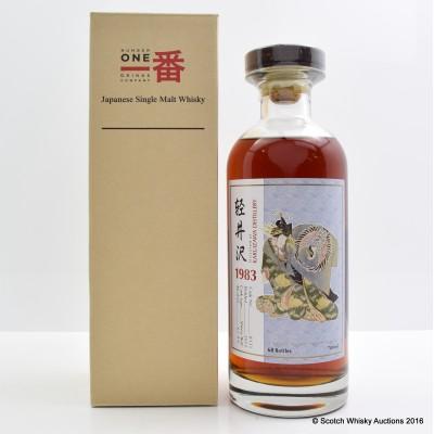 Karuizawa 1983 Cask #8333